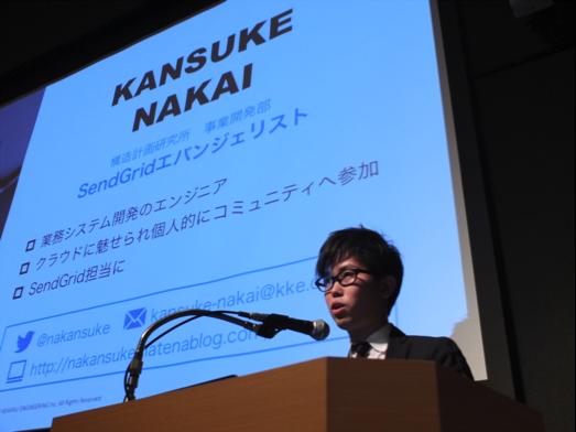 image_nakai