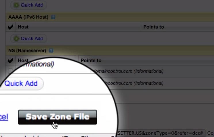 DNSレコードの変更内容を保存