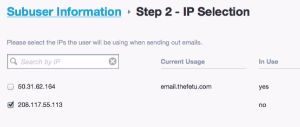 追加IPアドレスを選択