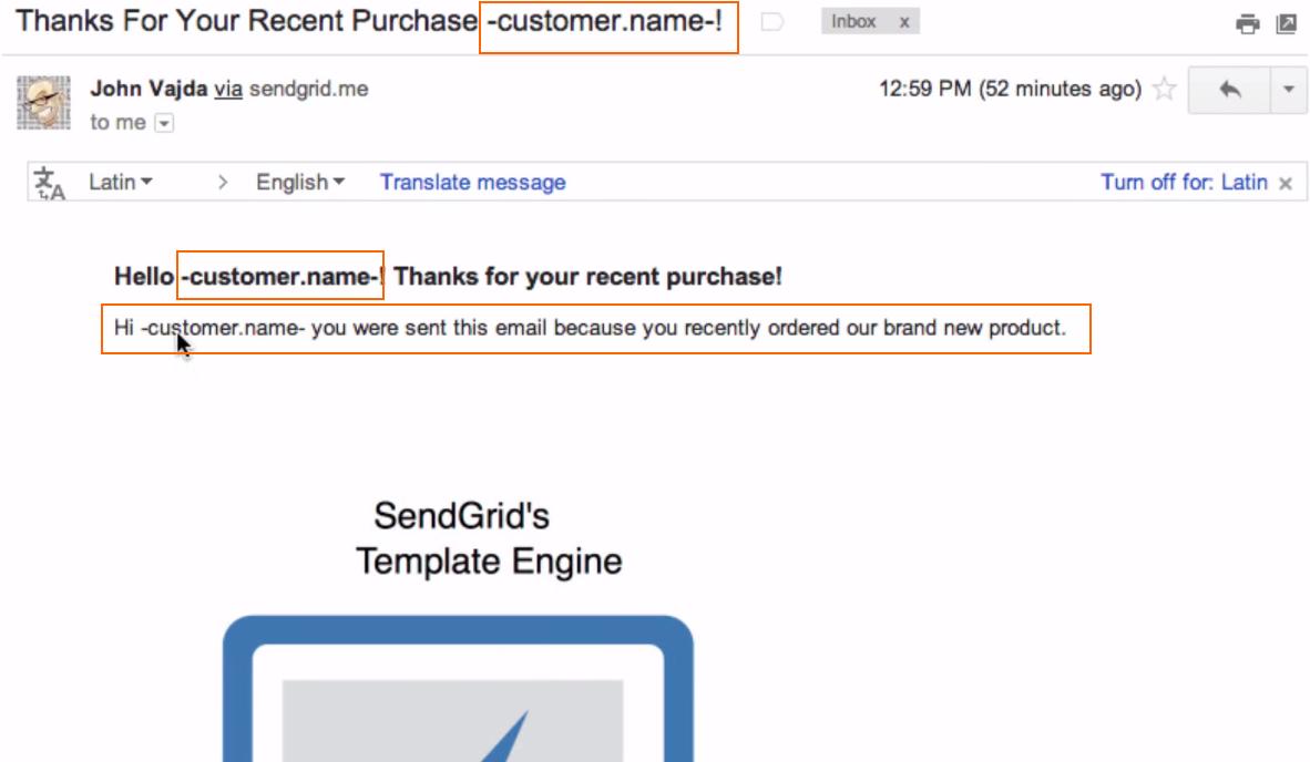 送信されたメールのサンプル