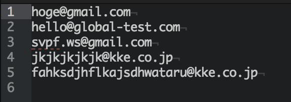 無効な宛先リスト