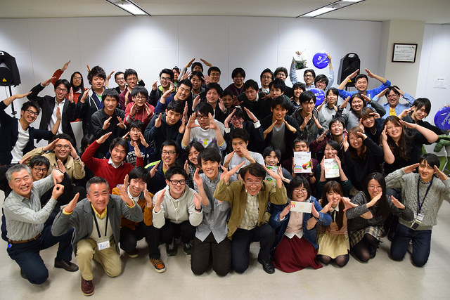 Hachioji Hackathon by Mashup Awards for Students
