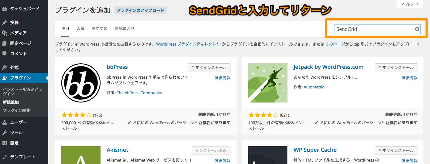 12_SearchPlugin _trim