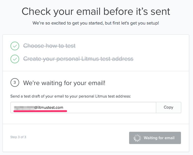 メールアドレスの作成_3