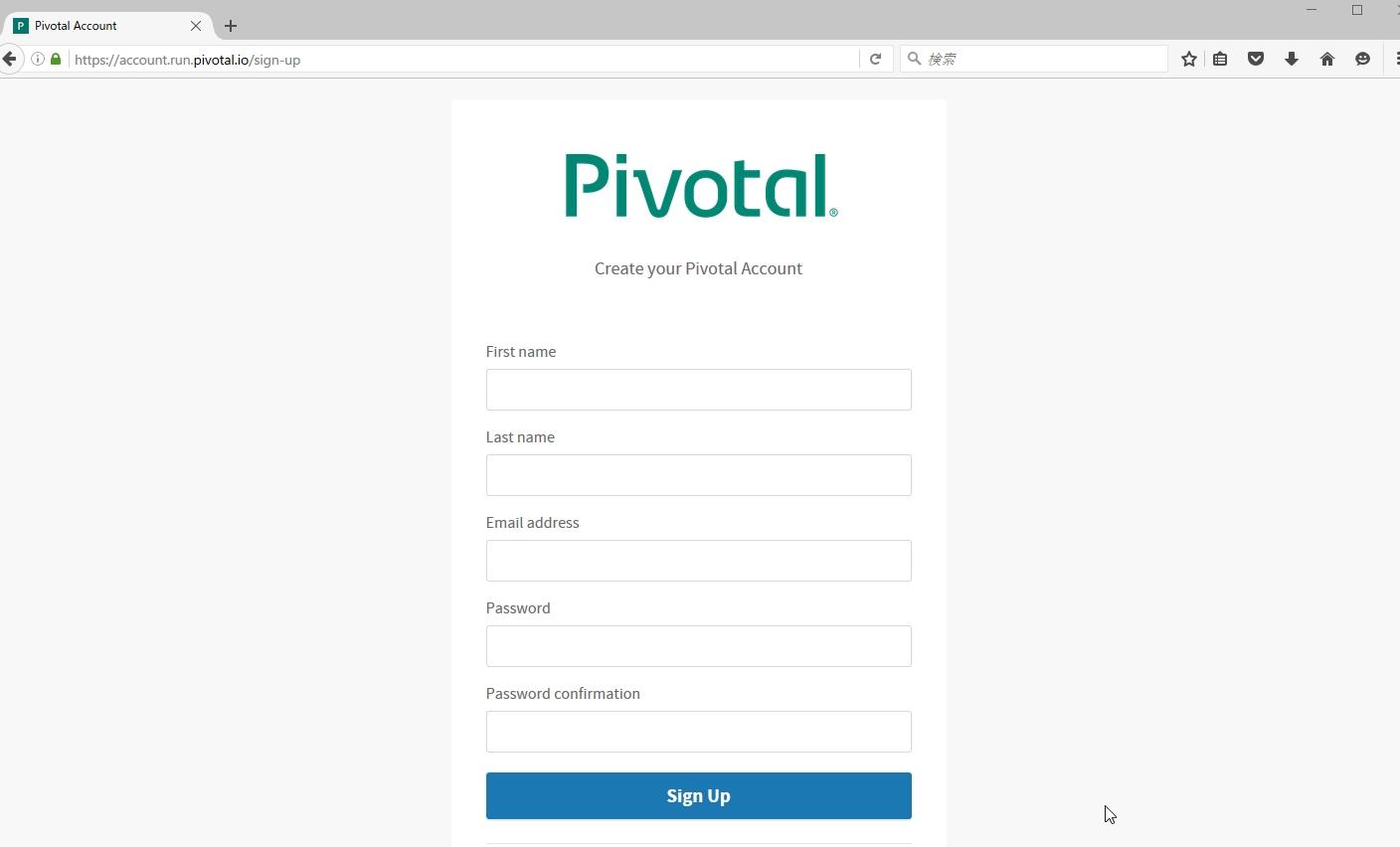 PivotalWebServiceSignUp