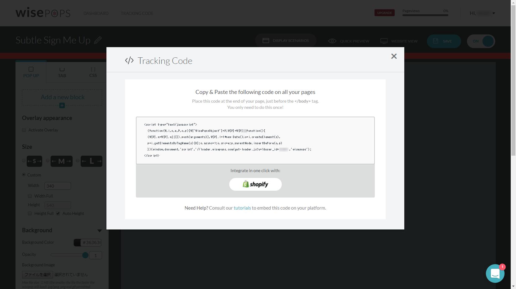 TrackingCode