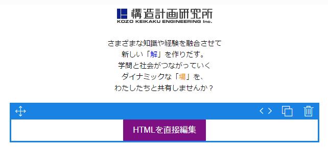 EditHTMLModule