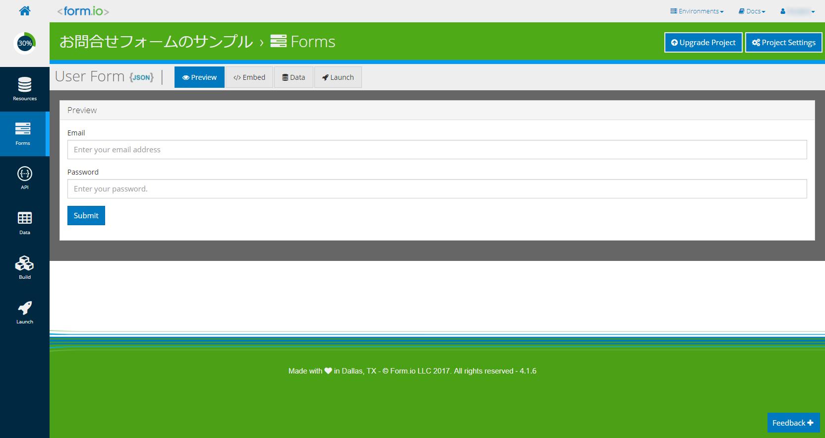 Form.io プロジェクト用ユーザの作成
