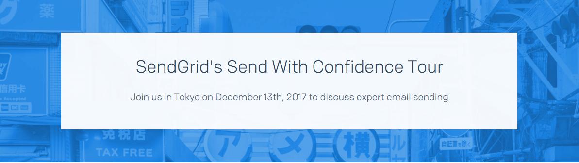 SendWithConfidenceTour
