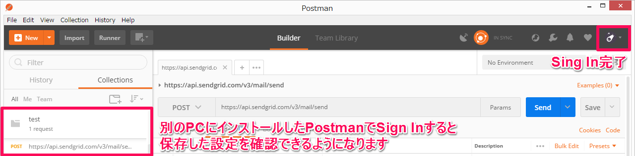 Postmanのユーザ名表示