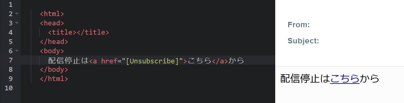 コードエディタでは、HTMLのリンク(aタグ)を利用