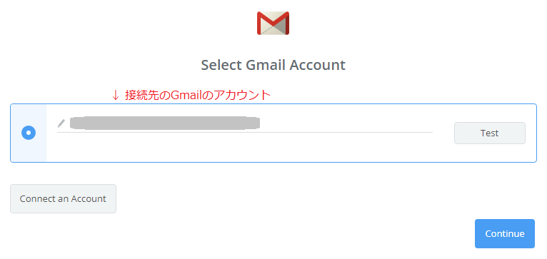 connect_gmail_account