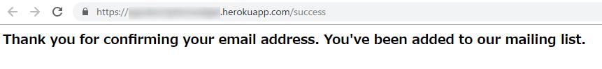 「リストに登録した」というメッセージ