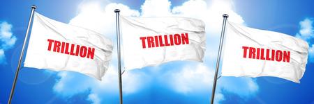 2兆通達成までの道のり