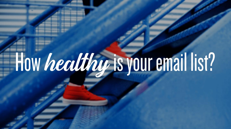 あなたの宛先リストは健全ですか?