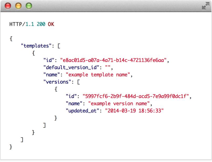 メールテンプレート機能 transactional template の概要 ドキュメント