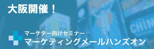 9/27(木)14:00〜@大阪の画像