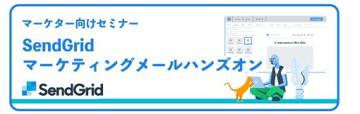 10/17(木)14:00〜@東京 中野の画像
