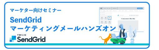 2/4(火)14:00〜@東京 中野の画像