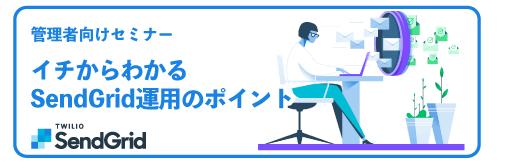 1/22(水)15:00〜@東京 中野の画像