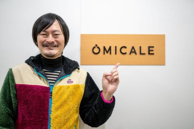 株式会社オミカレ マーケティングチーム 中條義猛氏
