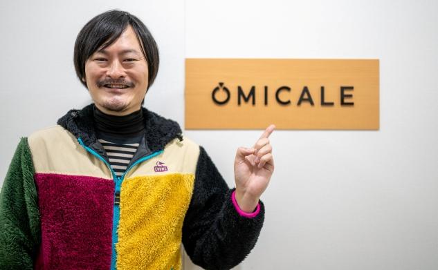 株式会社オミカレ