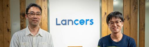 【導入事例】ランサーズ株式会社の画像