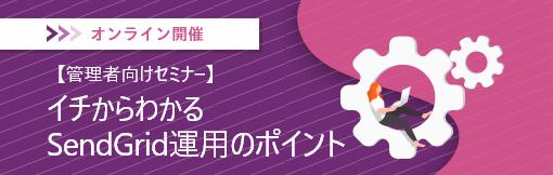 5/27(木)15:00〜の画像